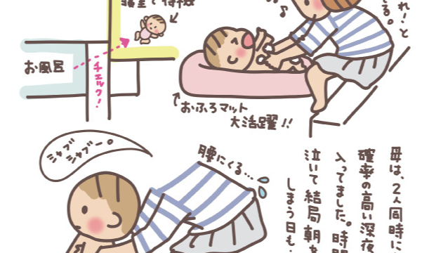 ワンオペお風呂〜2,3ヶ月〜