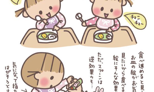 お皿の絵 食器セット 離乳食