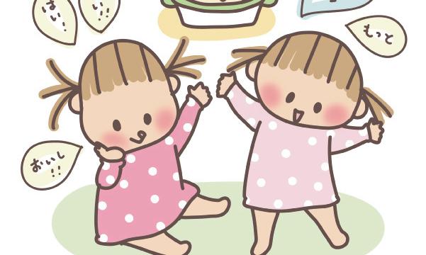 野菜大好き! 離乳食 幼児食