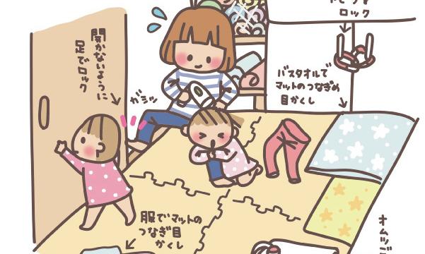 ワンオペお風呂〜1歳 脱衣場〜