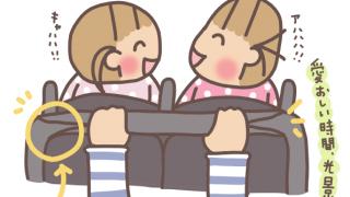双子ベビーカー卒業間近