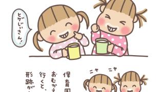 牛乳のヒゲ