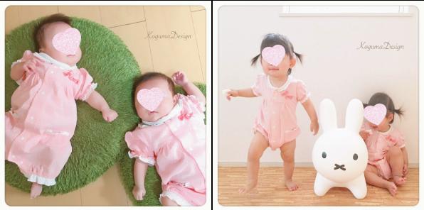 ベビー服 生後2ヶ月と1歳