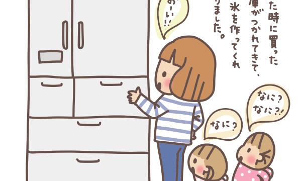 製氷皿 離乳食 ストック