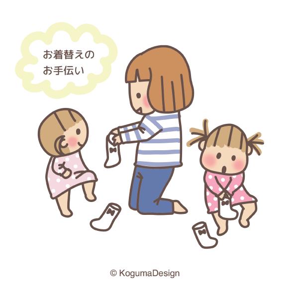 育児あるある スボンのひざ