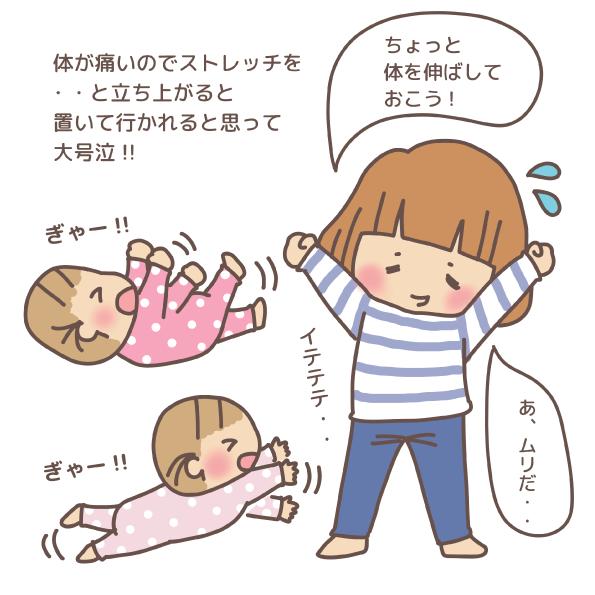 赤ちゃん 後追い 後追いピーク 双子の後追い