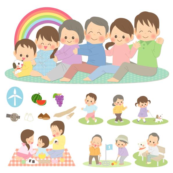 北栄町役場 福祉課 イラスト挿絵