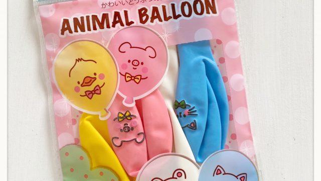 アニマル風船 パッケージデザイン イラスト おもちゃ