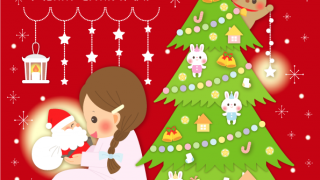 クリスマスイラスト merry christmas クリスマスツリー サンタ