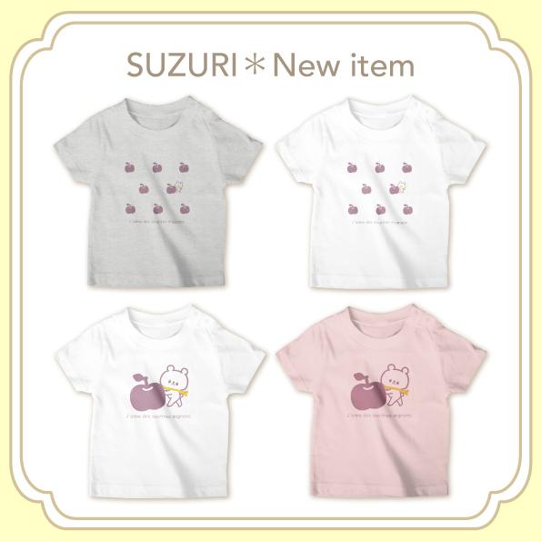 SUZURI オリジナルグッズ デザイン イラスト ベビー 子供服