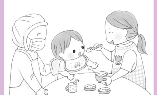 保育雑誌 挿絵 ひろば 食育 イラスト メイト 6月号 保育士 子供 赤ちゃん