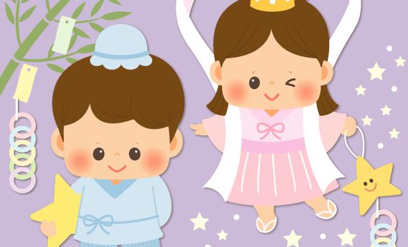 七夕 織姫 彦星 笹の葉 短冊 子供イラスト イラスト イラストレーター 絵本 挿絵 児童書 子供イラスト