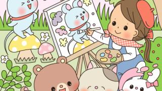 芸術の秋 アートの秋 まちがいさがし 挿絵 パズル誌 イラスト 親子イラスト 子供イラスト 絵本 児童書