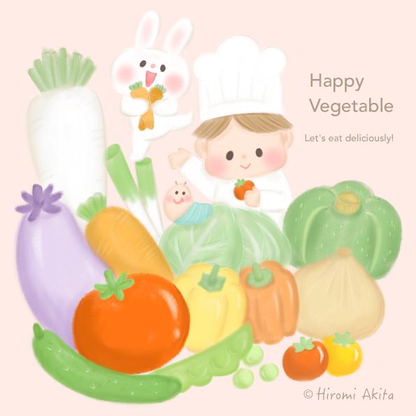 野菜の日 手描き やさしいイラスト パステルカラー 食育 料理 野菜 絵本 児童書 育児書 実用書
